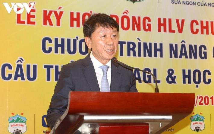 Ngày này năm xưa: HLV Chung Hae Soung ra mắt HAGL, đặt mục tiêu số 1 Đông Nam Á - Ảnh 1.