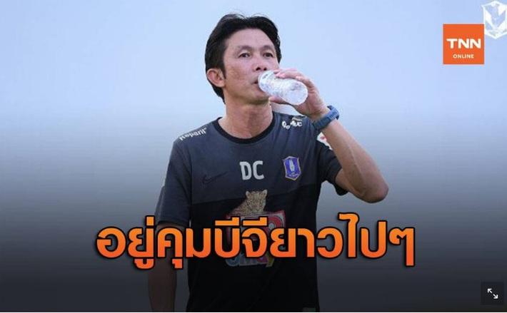 Nóng: Đội đầu bảng Thai League không cho huyền thoại Thái Lan dẫn dắt CLB TP.HCM - Ảnh 1.