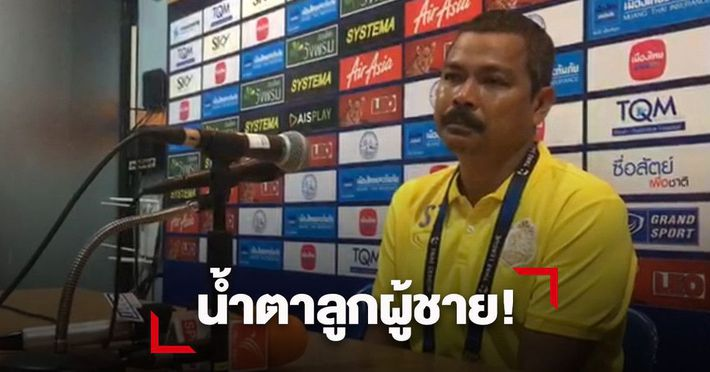 """""""Đè bẹp"""" đội của Văn Lâm, HLV Thái Lan mừng đến phát khóc trong phòng họp báo - Ảnh 1."""