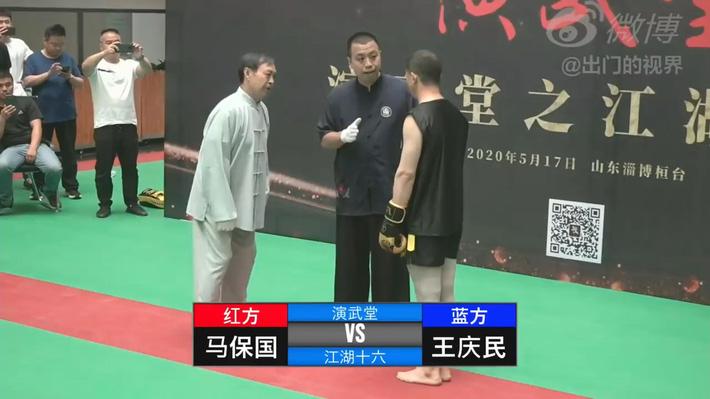 """Hóa ra trận đấu gây chấn động võ lâm Trung Quốc chỉ là """"cú lừa"""" được giật dây? - Ảnh 1."""