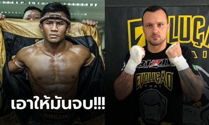 """11 năm sau chiến thắng nghẹt thở, """"Thánh Muay Thái"""" lại tái đấu với cao thủ Brazil - Ảnh 1."""