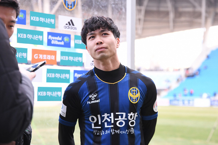 Lập kỷ lục tồi tệ, đội bóng Hàn Quốc vô tình minh oan cho Công Phượng - Ảnh 1.