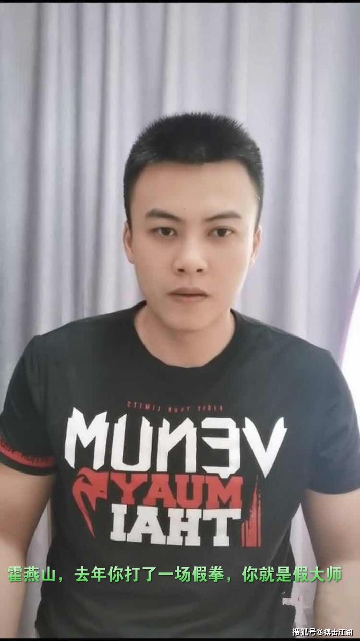 Võ sư TQ tuyên bố sẽ làm chấn động võ lâm, trừng trị võ sĩ Muay Thái bằng tuyệt kỹ điểm huyệt - Ảnh 2.
