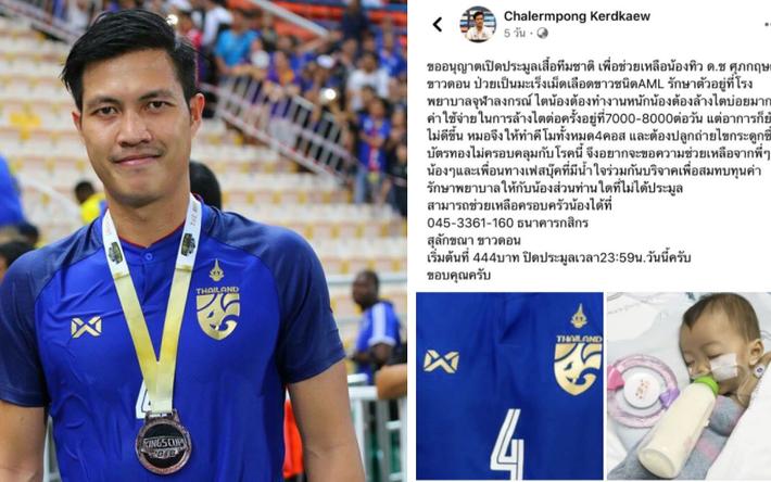 Bi hài tuyển thủ Thái Lan bị lừa đăng tải tin giả, kêu gọi quyên góp tiền rồi bị tấn công trên mạng xã hội - Ảnh 1.