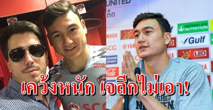 """CLB Nhật Bản mua thủ môn khác, Đặng Văn Lâm đứng trước kịch bản """"mất cả chì lẫn chài"""" - Ảnh 2."""