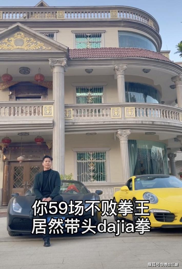 """Võ sĩ """"khổng lồ"""" cao 2m13 của Trung Quốc gây chấn động bằng trận thua như diễn kịch - Ảnh 2."""
