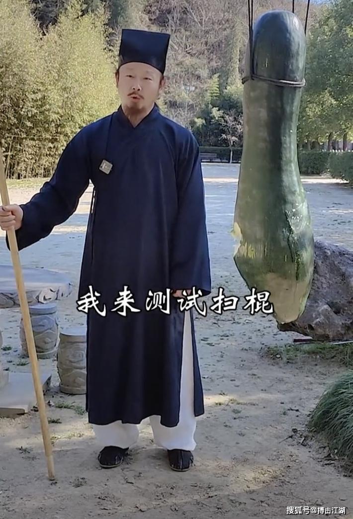 Chưởng môn Võ Đang đe dọa Từ Hiểu Đông bằng màn thi triển võ công không giống ai? - Ảnh 1.