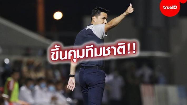 """Huyền thoại bóng đá Thái Lan: """"Kiatisuk sẽ sớm thay HLV Park Hang-seo ở ĐT Việt Nam"""" - Ảnh 1."""