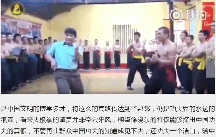 """Báo Trung Quốc nói điều """"chưa từng thấy"""" về môn võ Nam Huỳnh Đạo của Việt Nam - Ảnh 3."""