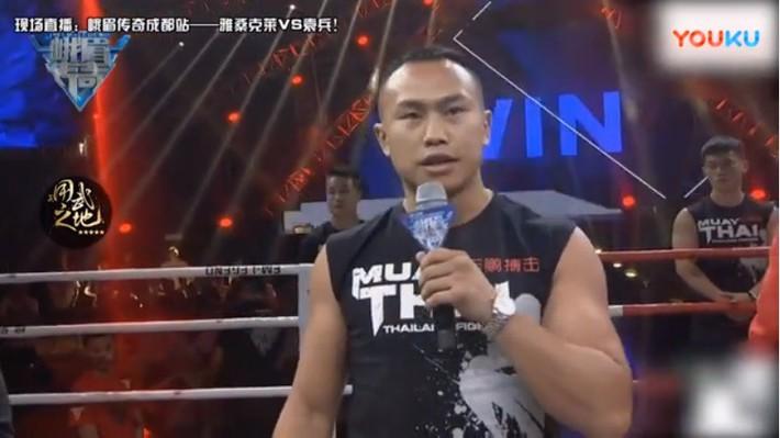 """Bị võ sĩ Thái Lan trêu ngươi, """"Quả đấm thép"""" Trung Quốc nổi cơn tam bành, cay cú thách đấu - Ảnh 5."""
