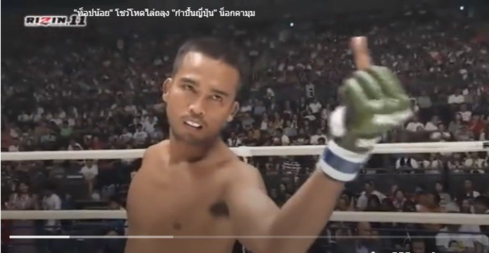 """Sau màn giơ ngón tay thối, """"Con hổ"""" làng Muay Thái hạ bầm dập võ sĩ Nhật Bản trong 1 phút - Ảnh 1."""