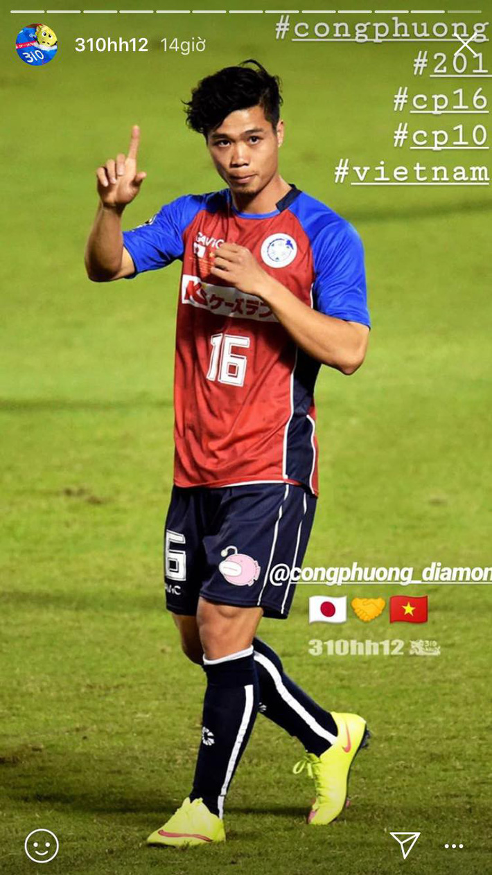 Đội bóng Nhật Bản bất ngờ đăng ảnh nhớ nhung Công Phượng - Ảnh 1.