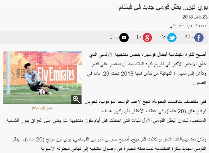 """Sau thất bại cay đắng, báo Qatar gọi Bùi Tiến Dũng là """"anh hùng dân tộc"""" của Việt Nam - Ảnh 1."""