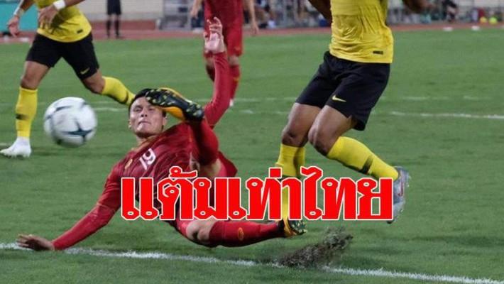 """Báo Thái Lan trầm trồ với siêu phẩm của Quang Hải, ca ngợi Việt Nam là """"Vua Đông Nam Á"""" - Ảnh 1."""