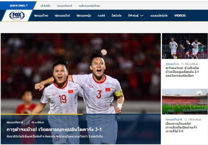 """Báo Thái Lan ngả mũ, đưa Việt Nam """"nổi nhất trang chủ"""" thay vì chiến thắng của đội nhà - Ảnh 1."""