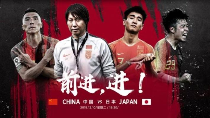 Trong ngày Việt Nam lên ngôi, đội tuyển Trung Quốc thêm lần ăn đòn trên đất Hàn - Ảnh 3.