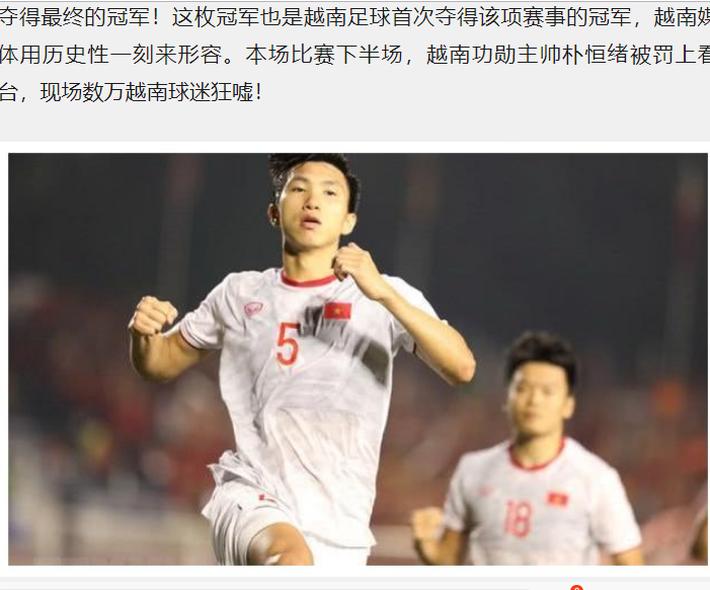 """Báo Trung Quốc: """"Khủng khiếp! Khó tin Việt Nam hạ Indonesia 3-0"""" - Ảnh 1."""