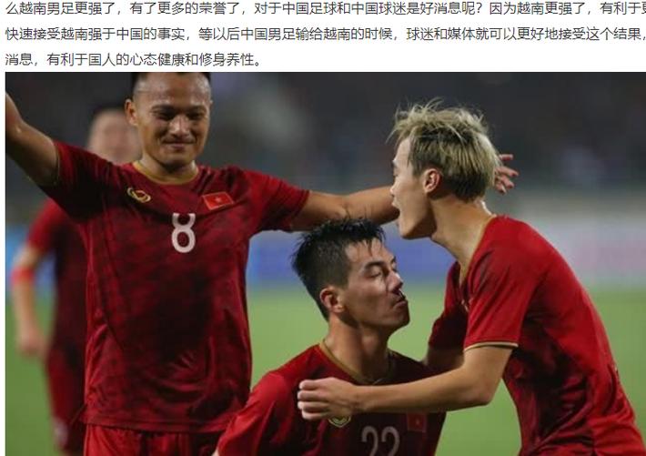 """Báo Trung Quốc: """"Bóng đá Việt Nam khiến chúng ta ghen tị"""" - Ảnh 1."""