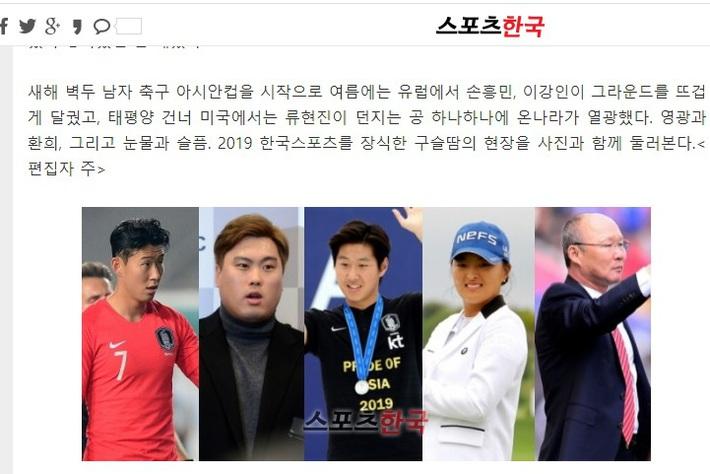 """HLV Park Hang-seo lại """"tỏa sáng rực rỡ"""" ở Hàn Quốc trước thềm VCK giải U23 châu Á - Ảnh 1."""