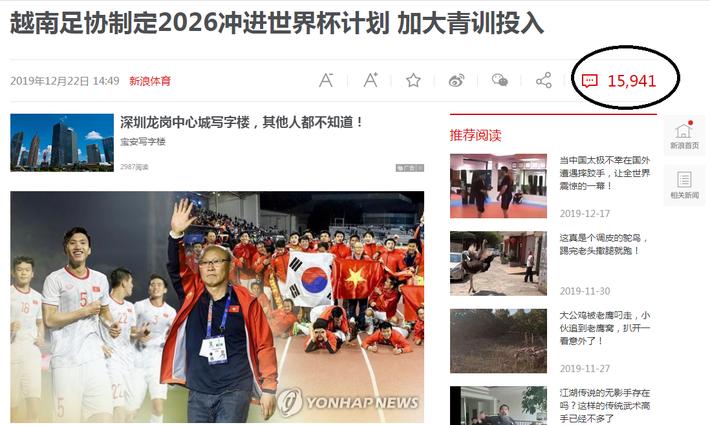 Dân mạng Trung Quốc: Việt Nam dám đặt mục tiêu WC 2026, còn TQ chắc phải chờ 500 năm nữa - Ảnh 1.