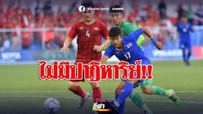 """Báo Thái Lan đau đớn, thừa nhận """"nước mắt rơi"""" khi bị loại ngay từ vòng bảng - Ảnh 2."""