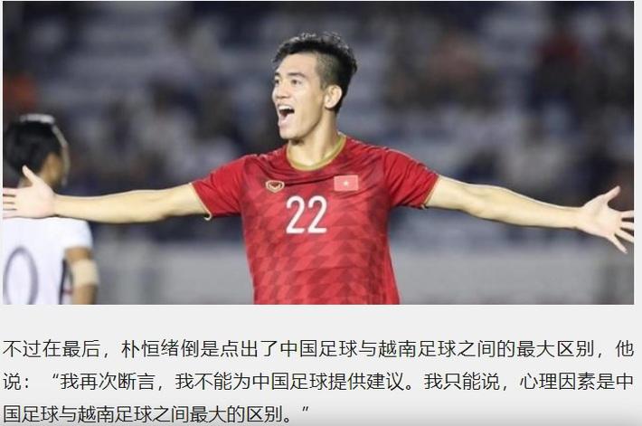 Báo Trung Quốc: HLV Park khôn ngoan khi đánh trống lảng câu hỏi của phóng viên Tân Hoa Xã - Ảnh 2.
