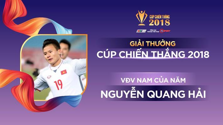 Sau QBV Việt Nam 2018, Quang Hải lại ẵm thêm danh hiệu cao quý - Ảnh 1.