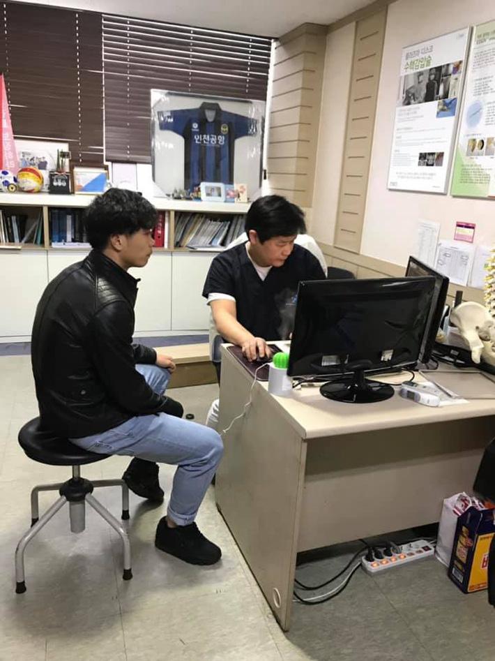 Công Phượng hoàn tất kiểm tra y tế tại Hàn Quốc và sẵn sàng ra mắt đội bóng mới - Ảnh 1.