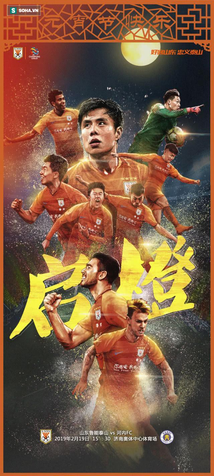 Báo Trung Quốc hé lộ tin tốt cho Hà Nội FC trước đại chiến ở AFC Champions League - Ảnh 3.