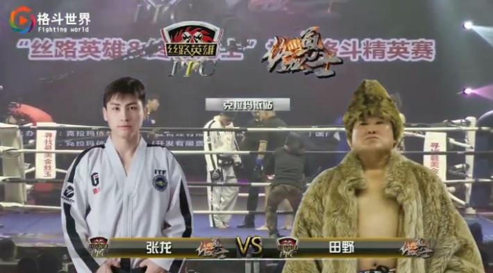 Vừa đánh vừa đùa, võ sĩ Taekwondo vẫn đánh thắng cao thủ võ cổ truyền Trung Quốc - Ảnh 2.