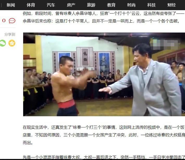 """Báo Trung Quốc lấy hình ảnh Nam Huỳnh Đạo để bóc mẽ """"trận đấu kỳ lạ"""" của võ sư Vịnh Xuân - Ảnh 3."""