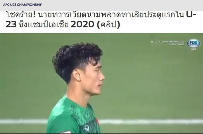 """Báo Thái Lan bất ngờ với U23 Việt Nam, dùng từ """"xui xẻo"""" để nói về sai lầm của Tiến Dũng - Ảnh 2."""