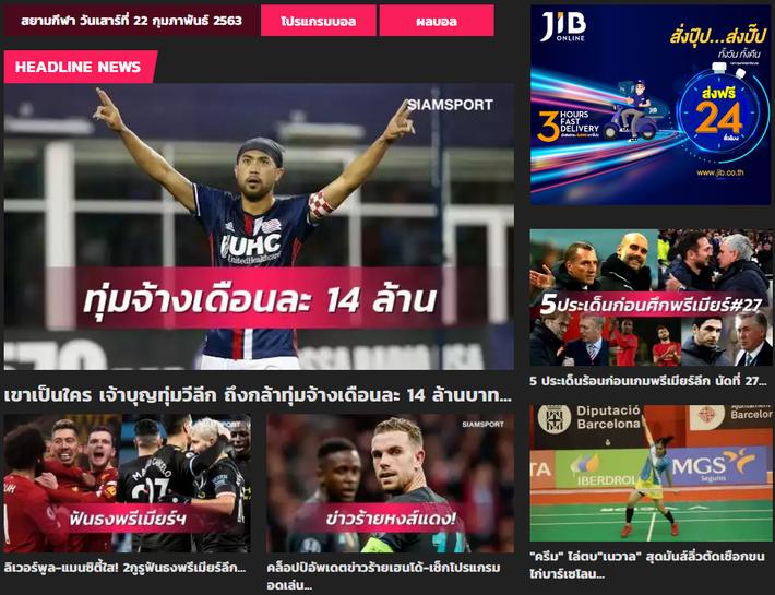 Sốc nặng vì nhầm lẫn tai hại, báo Thái Lan đưa Lee Nguyễn lên top một trang chủ - Ảnh 1.