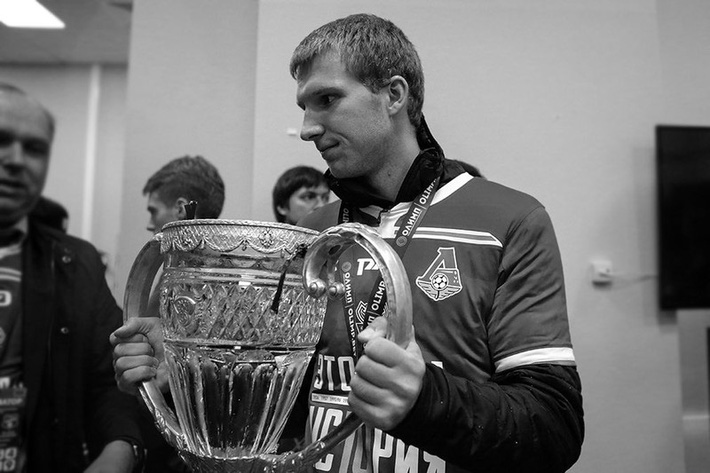 Cầu thủ Nga qua đời khi tự tập luyện tại nhà tránh Covid-19 - Ảnh 1.