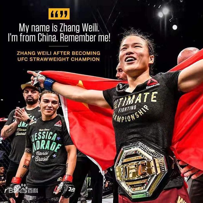 """Nữ võ sĩ số một Trung Quốc tung đá """"sấm sét"""" trúng cổ làm đối thủ bất tỉnh - Ảnh 2."""
