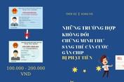 Đổi CMND sang thẻ CCCD gắn chip