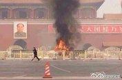 Nổ lớn ở quảng trường Thiên An Môn