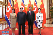 Ông Kim Jong Un thăm Trung Quốc
