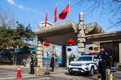 Hội nghị TW 4 Trung Quốc