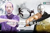 """Từ Hiểu Đông """"bạo hành"""" Lữ Cương, võ cổ truyền Trung Quốc lại xấu mặt"""