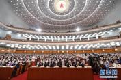 Lưỡng hội Trung Quốc 2020