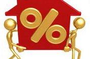 Tỷ giá lãi suất ngân hàng