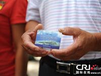 Dân mạng Trung Quốc bức xúc vì tour du lịch trái phép ra Hoàng Sa