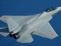 J-20 Trung Quốc: Siêu phẩm hay… sắt vụn?