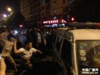 Người Trung Quốc tâm khẩu bất đồng