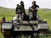 Lai lịch đặc biệt của radar tên lửa trên tàu Triều Tiên bị bắt