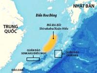 Học giả Mỹ: Hi vọng Trung Quốc biết cân nhắc thiệt hơn trước khi 'từ bỏ' UNCLOS