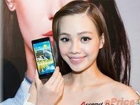 """Điểm danh loạt smartphone """"cập bến"""" thị trường Việt"""