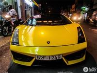 Siêu xe mới của Lamborghini bất ngờ lộ diện
