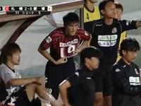 XMXT Sài Gòn chính thức gửi công văn xin rút khỏi V-League